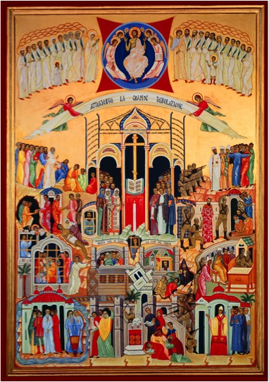 Icon of the New Martyrs